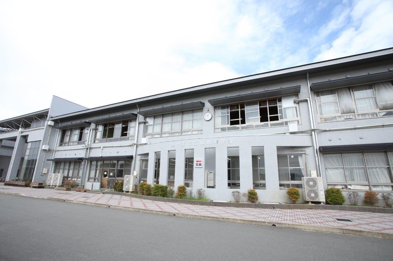 みやま市立-山川中学校